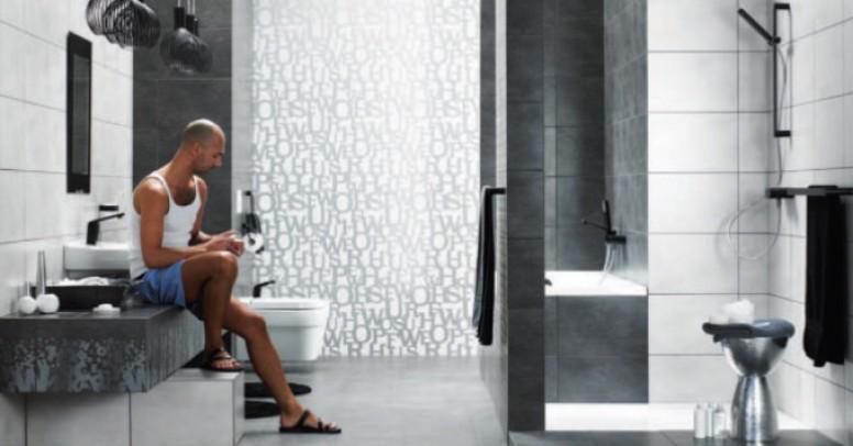 Idealna łazienka dla mężczyzny